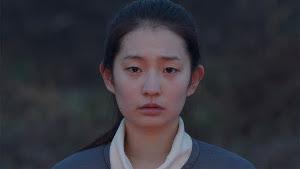 Reonghee